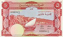 Yemen - Democratic Republic - Bank of Yemen - Pick 8b
