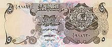 Qatar - Qatar Monetary Agency - Pick 2a