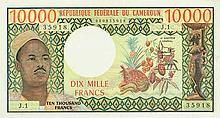 République Fédérale du Cameroun - Banque Centrale - Pick 14