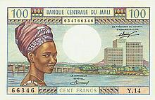 Mali - Banque Centrale du Mali - Pick 11