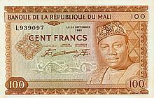 Mali - Banque de la République du Mali - Pick 7