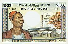 Mali - Banque Centrale du Mali - Pick 15e