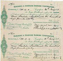 Hongkong - Hongkong & Shanghai Banking Corporation [2 Stück]