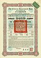 Chinese Government (Skoda Loan II, Kuhlmann 703 J)