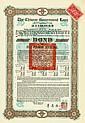 Chinese Government (Skoda Loan II, Kuhlmann 700 F)