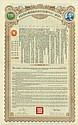 Chinese Government (Shanghai-Hangchow-Ningpo Railway Completion Loan, Kuhlmann 901)
