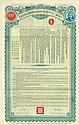 Chinese Government (Shanghai Hangchow Ningpo Railway Completion Loan, Kuhlmann 900)