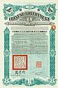 Chinese Government (Crisp, Kuhlmann 271)