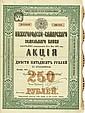 Nishni-Novgorod-Samaraer Hypotheken-Bank / Banque Fonciére de Nijni-Novgorod-Samara