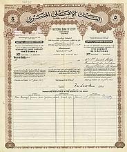 National Bank of Egypt