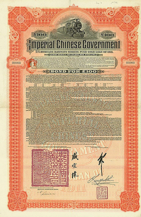 Imperial Chinese Government (Hukuang Railways, Kuhlmann 230/231/233/234/235) [5 Stück]