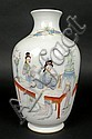 A Chinese famille rose porcelain vase, Republic
