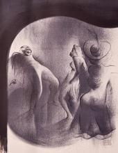 Al Hirschfeld. Boogie Woogie