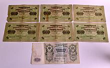 A SET OF SEVEN EARLY 20TH CENTURY RUSSIAN BANK NOTES C1917. (7)