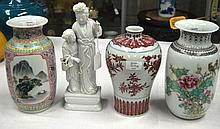 A CHINESE IRON RED GLAZED MEIPING PORCELAIN VASE bearing Yongzheng marks to base, together with two porcelain vases & a blanc de chine figure. (4)