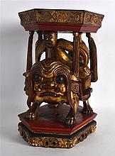 A 19TH CENTURY CHINESE CARVED AND PAINTED LACQUERE