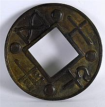 A LARGE EARLY 20TH CENTURY CHINESE BRONZE COIN in