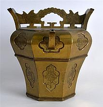 AN UNUSUAL LATE 19TH CENTURY CHINESE BRASS TEAPOT