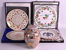 A SMALL GROUP OF SPODE AND WORCESTER COLLECTORS PLATES together with a Japa