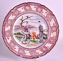A VERY RARE ROYAL DOULTON 'CHINESE EXPORT' PORCELAIN PLATE C1924, painted with Oriental figures by M Wilson. 10.25ins diameter.