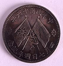 A CHINESE WHITE METAL COIN possibly Republican period. 1.5ins diameter.