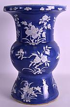 AN 18TH CENTURY CHINESE PORCELAIN YEN YEN VASE Qianlong, decorated with white glazed flowers and vines. 1Ft 1.5ins high.
