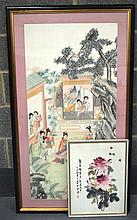 CHINESE SCHOOL (C1960) A LARGE FRAMED AND GLAZED WATERCOLOUR depicting figures within a landscape, together with another framed Chinese print. (2)