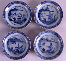 A SET OF FOUR 18TH CENTURY CHINESE CA MAU CARGO CAFE AU LAIT SAUCERS painted with a figure before a lakeland landscape. 4Ins diamater. (4)