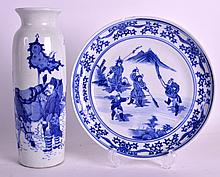 A LATE 19TH CENTURY CHINESE BLUE AND WHITE PLATE together with a blue and white porcelain Rolwagen vase, painted with a scholar and horse. 7.75ins diameter & 9ins high. (2)