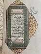 An Indian 19th century Holy Quran