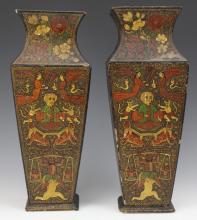 Pair 19th C. Kashmir Indian Figural Lacquer Vases