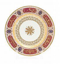 A Royal Vienna Porcelain Plate Diameter 8 inches.