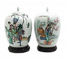 Two Chinese Export Porcelain Jars and Covers Height 14 1/4 inches.