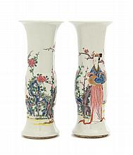 A Pair of Chinese Famille Rose Porcelain Gu Vases YONGZHENG PERIOD Height 6 5/8 inches.