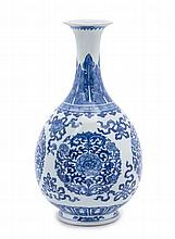 A Chinese Blue and White Porcelain Yuhuchunping Vase 18TH/19TH CENTURY Height 11 1/2 inches.