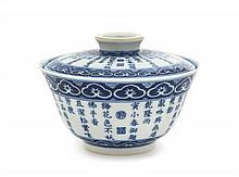 A Chinese Blue and White Porcelain Covered Tea Bowl QIANLONG DYNASTY Height 3 x diameter 4 1/4 inches.