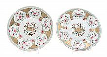 A Pair of Chinese Export Porcelain Plates Diameter 9 inches.