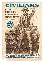 (WWI POSTERS, US) REISENBERG, SIDNEY. Jewish Welfare Board. 1918. Lithograph poster.