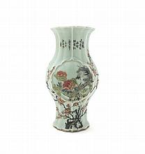 A Chinese Celadon Glaze Porcelain Foliate Form Vase, Jiang Yongyuan, Height 10 3/4 inches.