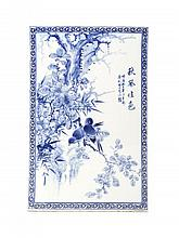 A Chinese Blue and White Porcelain Plaque. Height 14 7/8 x width 9 3/4 inches.