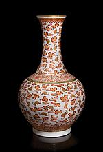 A Chinese Porcelain 'Hundred Bats' Vase, Height 15 5/8 inches.
