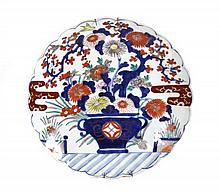 A Chinese Export Porcelain Charger, Diameter 16 inches.