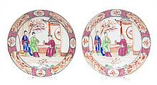 * A Pair of Famille Rose Porcelain Saucers Diameter 6 inches.