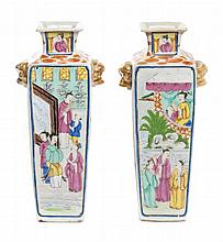 * A Pair of Chinese Export Porcelain Vases Height 9 inches.