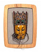 A Chinese Carved Wood and Polychrome Mask Height 12 1/2 inches.