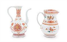* Two Chinese Export Porcelain Islamic Market Articles Height of tallest 10 3/4 inches.