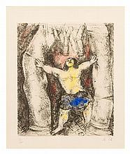 Marc Chagall, (French/Russian, 1887-1985), Samson Breaking the Columns