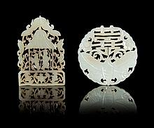 Two Pierce Carved Jade Plaques Height of taller 2 1/2 inches.