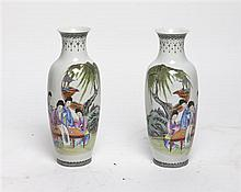 * A Pair of Chinese Eggshell Porcelain Vases, Height 9 1/2 inches.