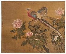 Asian Works of Art